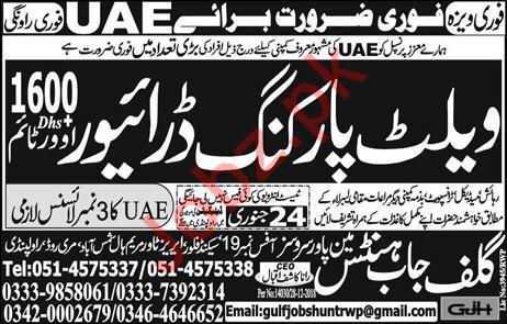 Valet Parking Driver Job 2019 in UAE