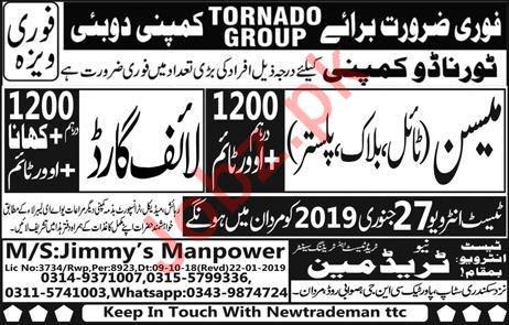 Tornado Group Jobs 2019 in Dubai UAE