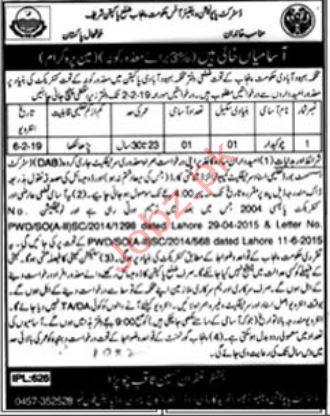 Chowkidar Jobs in District Population Welfare