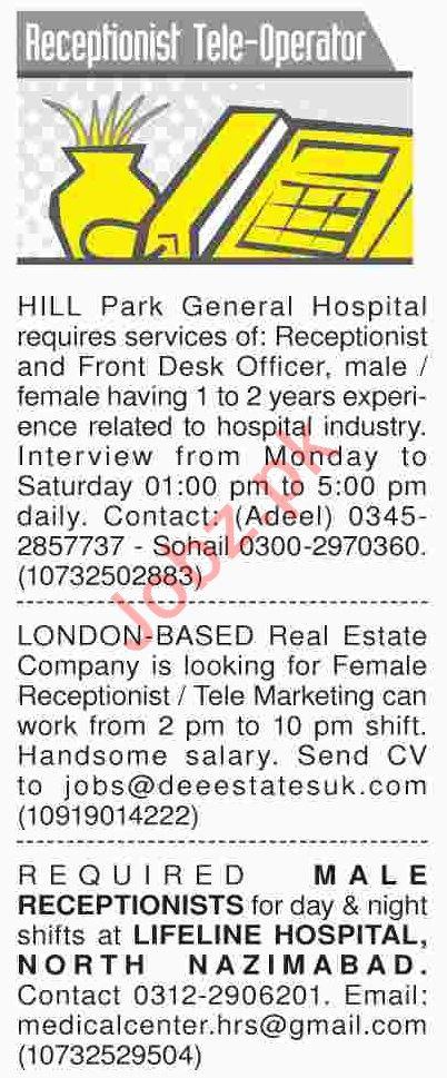 Receptionist Tele Operator Jobs 2019 For Karachi
