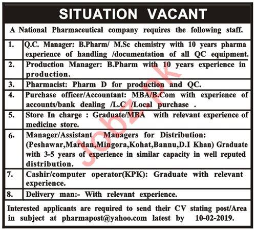 National Pharmaceutical Company Jobs 2019