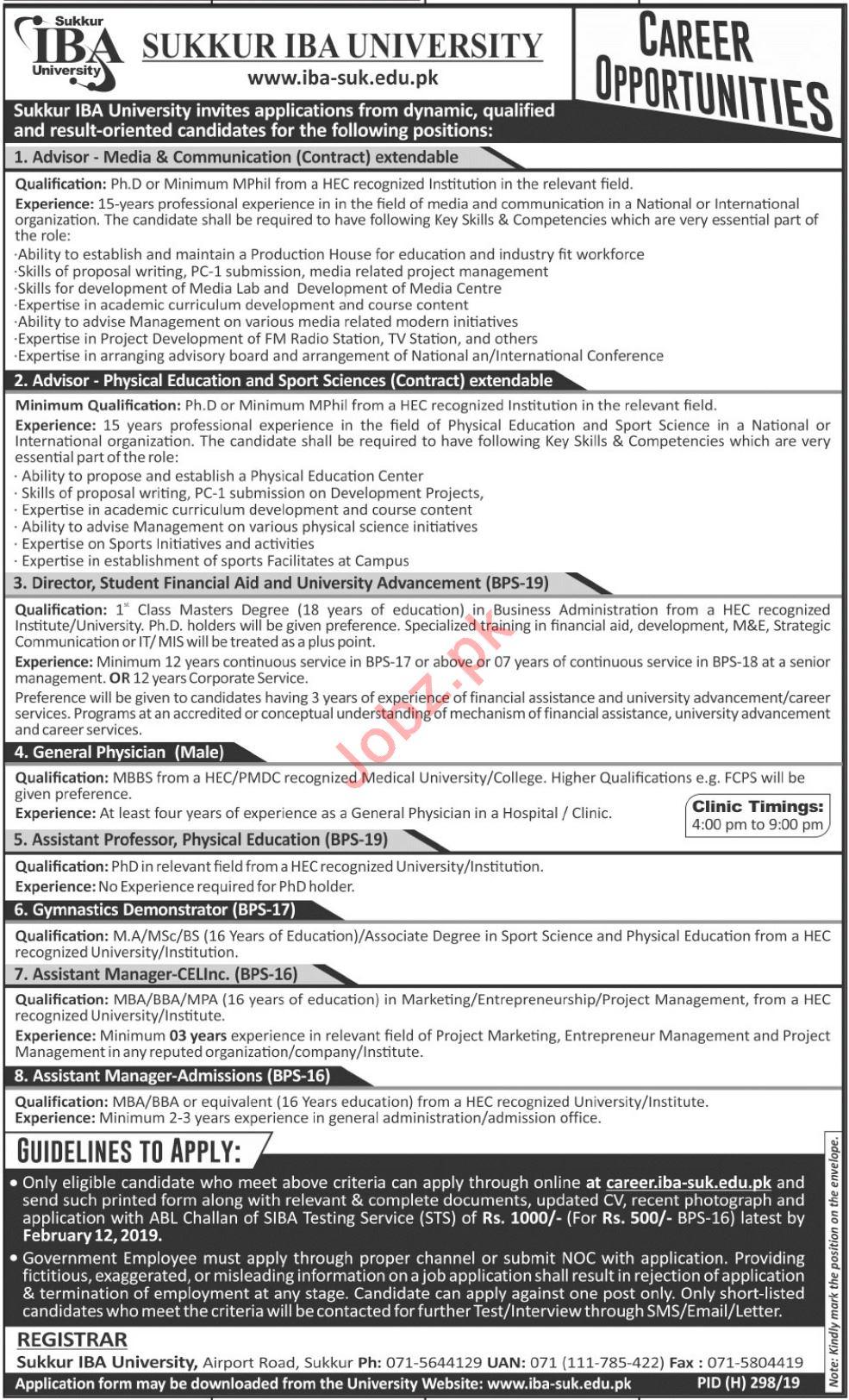 Sukkur IBA University Advisor Media and Communication Career