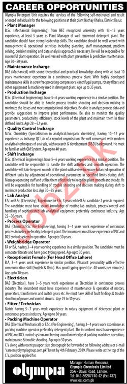 Olympia Chemicals Lahore Jobs 2019 for Managers & In Charges