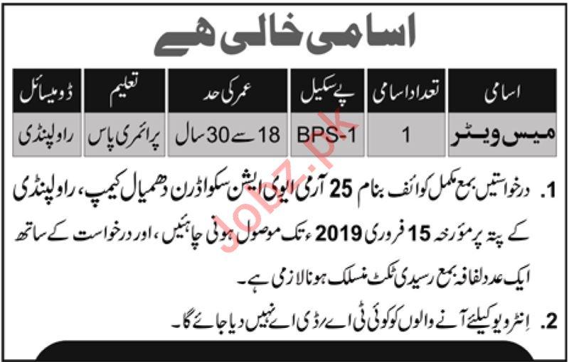 Pak Army 25 Army Aviation Squadron Dhamial Camp Job 2019