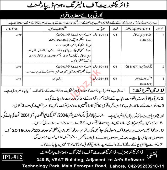 Telephone operator Jobs in Home Department