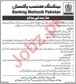 Banking Mohtasib Pakistan Jobs 2019 For Advisors
