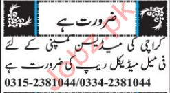 Medical Representatives Job 2019 in Karachi