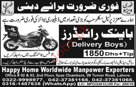 Delivery Boys & Bike Riders Jobs 2019 in Dubai UAE