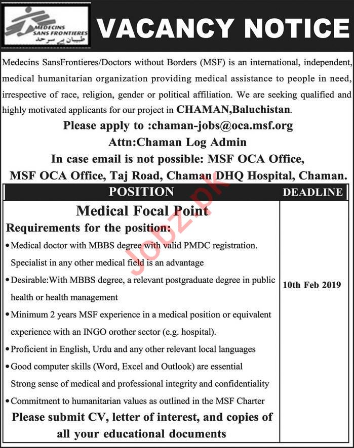 MSF Pakistan Quetta NGO Jobs 2019 for Medical Officer