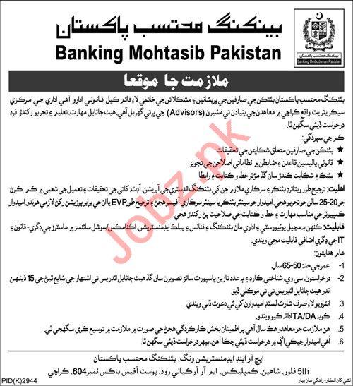 Banking Mohtasib Pakistan Jobs 2019 in Karachi
