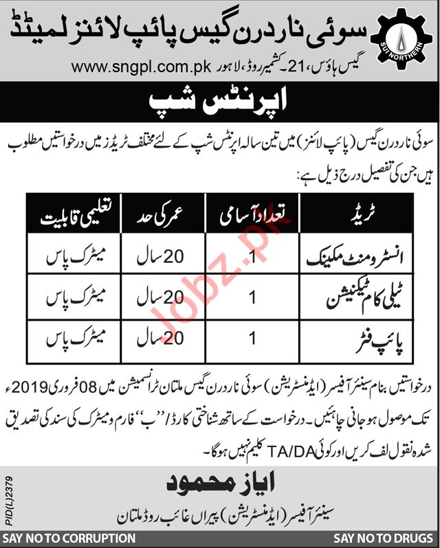 Sui Northern Gas Pipelines Limited SNGPL Internship
