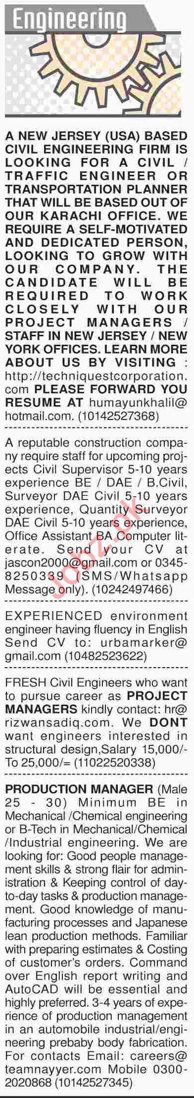 Dawn Sunday Newspaper Engineering Classified Jobs 03/02/2019