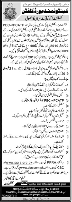 Cantonment Board Clifton Consultant Architect Jobs 2019