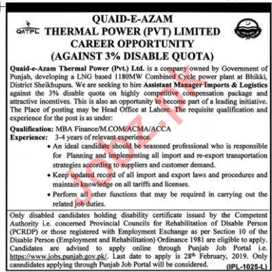 Quaid e Azam Thermal Power Private Limited Jobs 2019