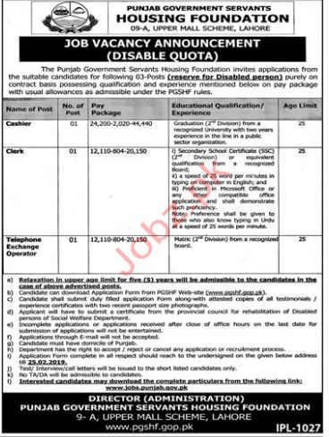 Punjab Government Servant Housing Foundation Jobs 2019