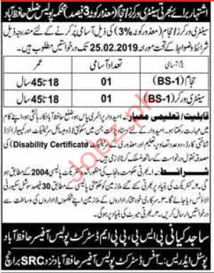 Barbar & Sanitary Worker Jobs in Police Department