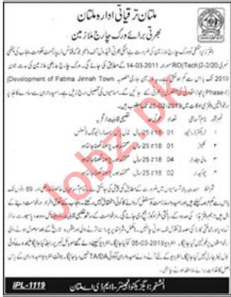 Multan Development Authority MDA Jobs 2019 for Labours