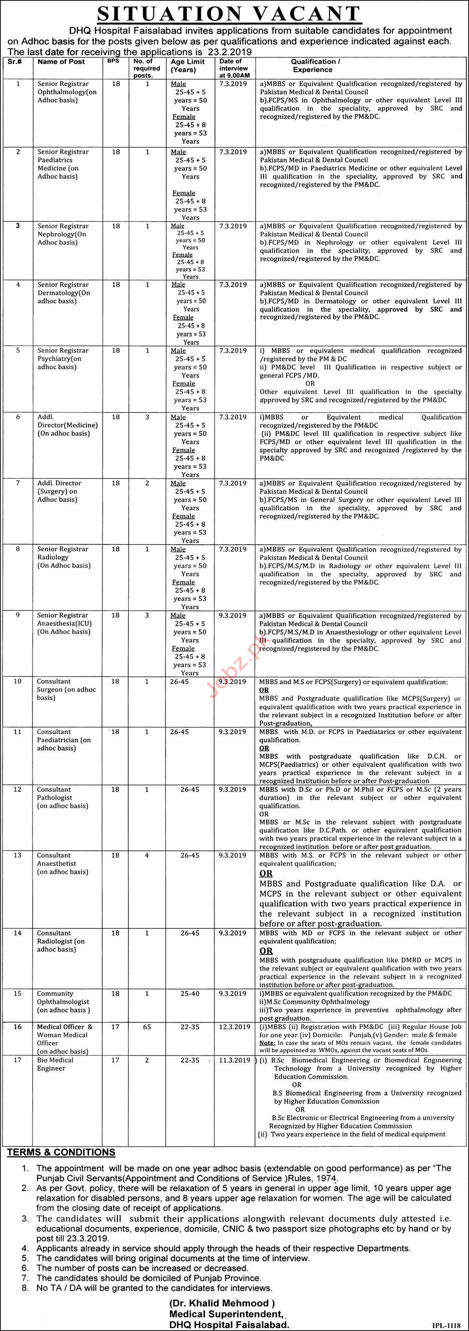 DHQ Hospital Faisalabad Medical Staff Jobs 2019