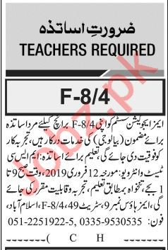 Aims Education System Teaching Jobs 2019 in Islamabad