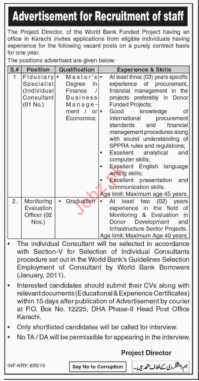 Fiduciary Specialist Jobs at World Bank Funded Project
