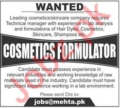 Mehta Brothers Lahore Jobs for Cosmetics Formulator