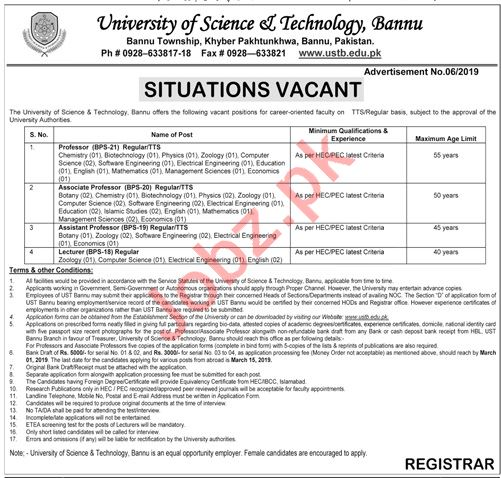 University of Science & Technology Bannu Jobs 2019