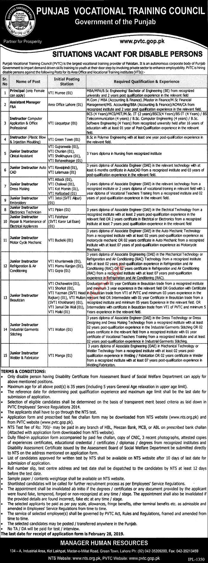 Management Jobs in Punjab Vocational Training Council