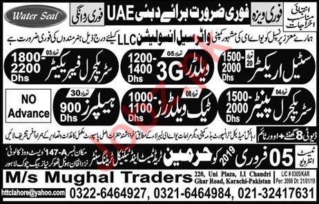 Water Seal Insulation LLC Jobs 2019 For Dubai UAE