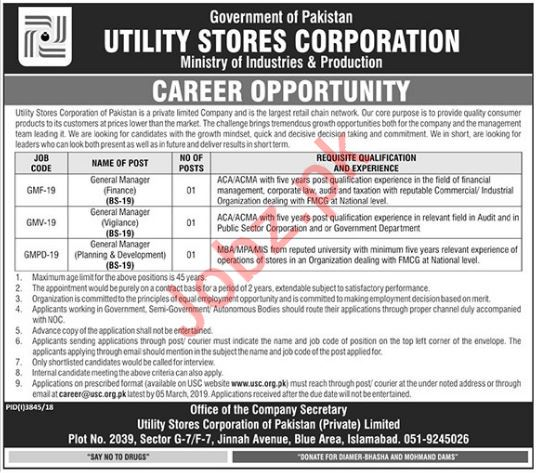 Utility Stores Corporation Jobs 2019 For Islamabad