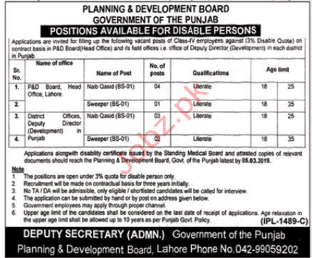 Planning & Development Board Jobs 2019