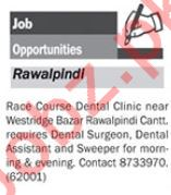 Dental Surgeon Job 2019 For Clinic in Rawalpindi Cantt