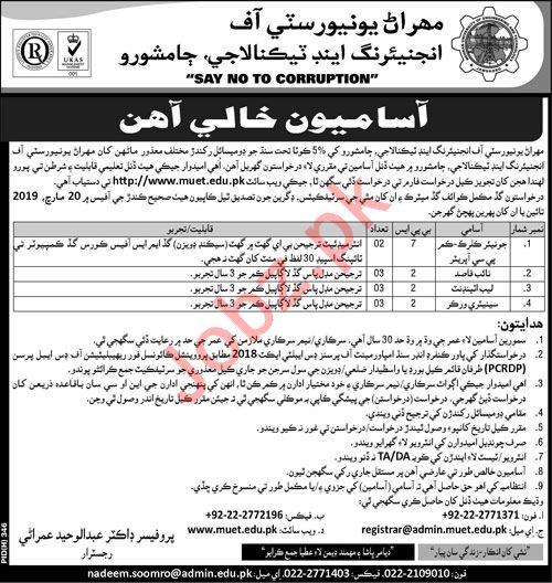 Mehran University of Engineering & Technology MUET Jobs 2019