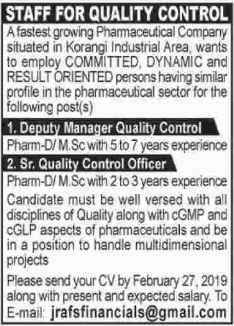 Qatar Hospital Clerical Jobs 2019