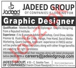 Jadeed Group of Companies Graphic Designer Jobs