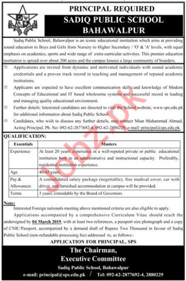 Sadiq Public School Teacher and Management Staff Jobs