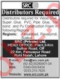 SRC Pvt Limited Distributor Job Opportunities