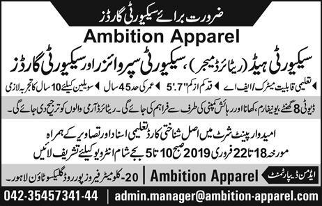 Security Staff Jobs in Ambition Apparel