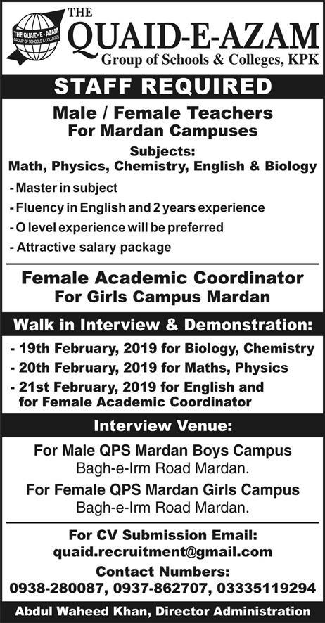 Quaid e Azam Group of School & College Teaching Staff Jobs