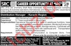 SRC Pvt Limited Job 2019 For Distribution Manager in Karachi