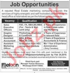 Elaan Marketing Rawalpindi Jobs 2019 for Executive Officer