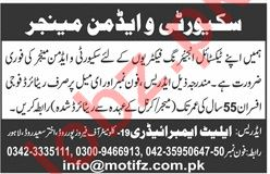 Security and Admin Manager Jobs at Textile Factory