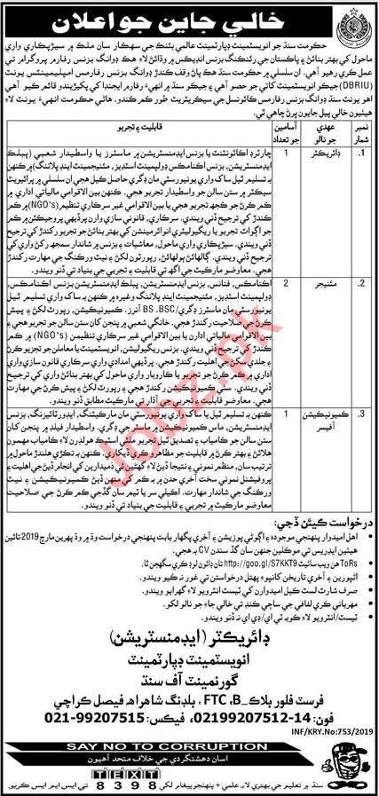 Sindh Board of Investment SBI Karachi Jobs 2019