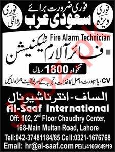 Fire Alarm Technician Jobs 2019 in Saudi Arabia