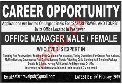 Safari Travel & Tours Company Jobs 2019 in Peshawar KPK