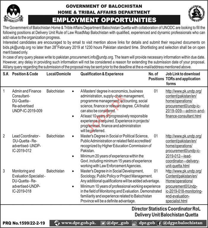 Home & Trabal Affairs Department Jobs 2019