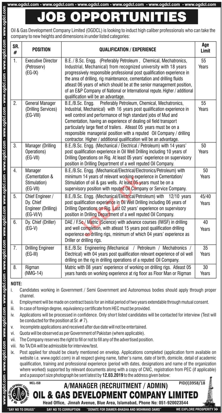 Oil & Gas Development Company Limited OGDCL Jobs 2019