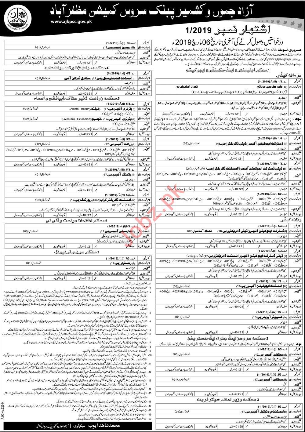 Azad Jammu & Kashmir Public Service Commission Jobs