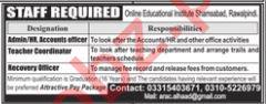 Admin Officer, Accounts Officer & Teachers Jobs 2019