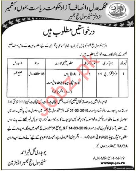 Law & Justice Department Job 2019 in Bhimber AJK