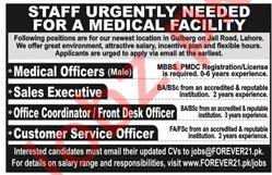 Medical Officer, Sales Executive & Office Coordinator Jobs